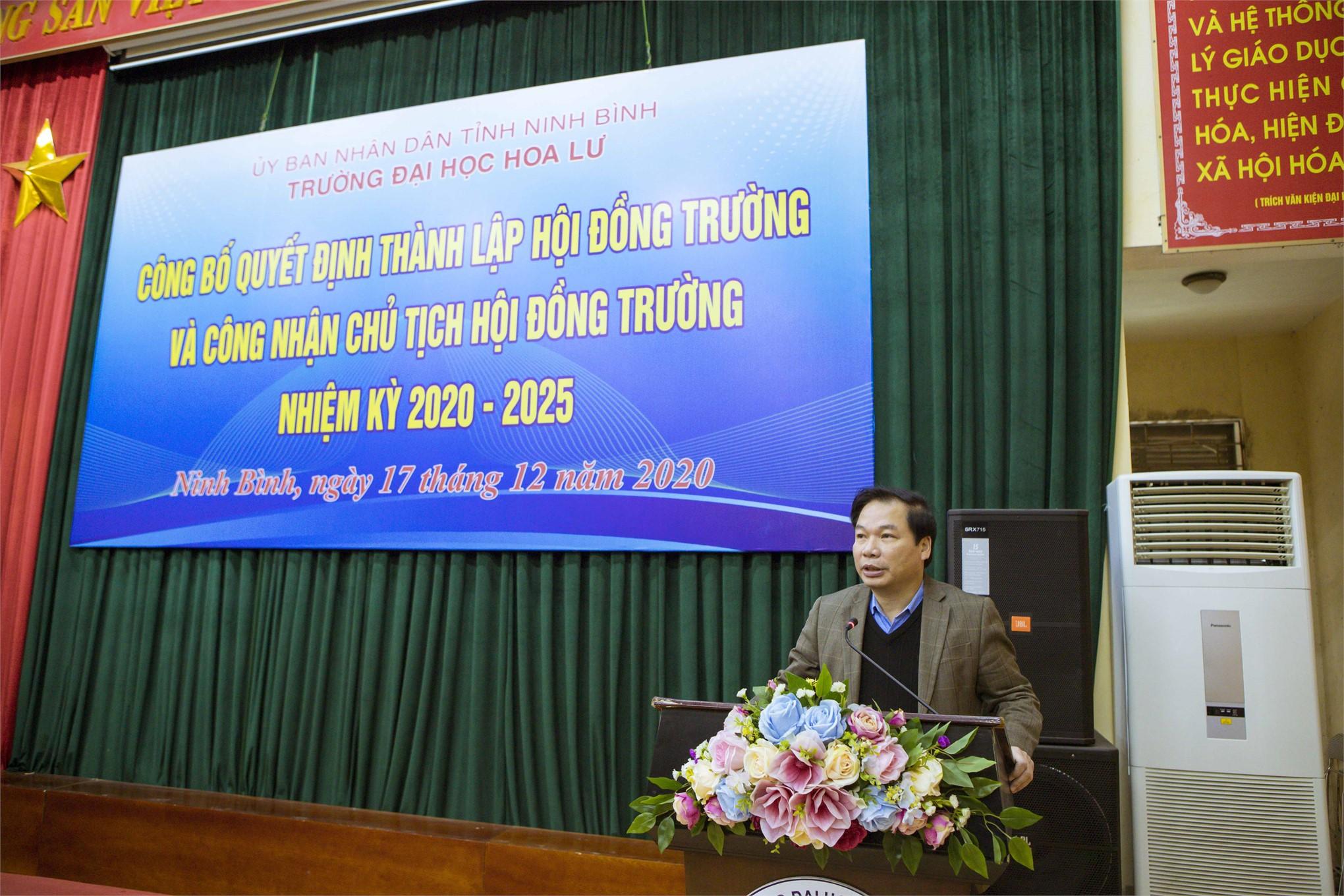 CÔNG BỐ QUYẾT ĐỊNH THÀNH LẬP HỘI ĐỒNG TRƯỜNG VÀ CÔNG NHẬN CHỦ TỊCH HỘI ĐỒNG TRƯỜNG NHIỆM KỲ 2020 - 2025