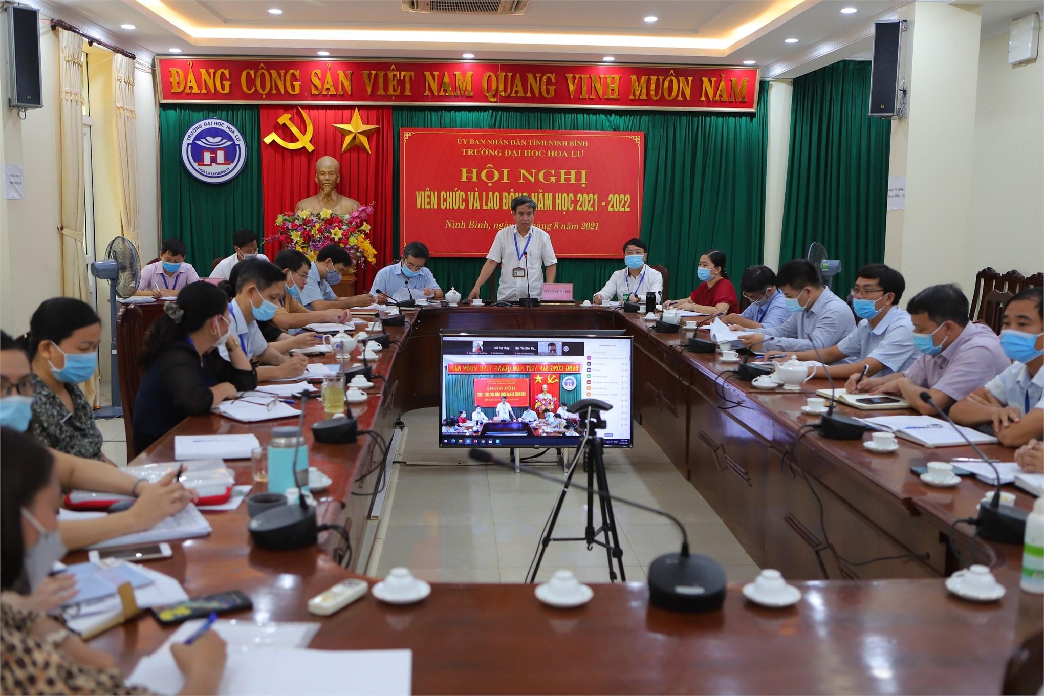 Hội nghị viên chức và người lao động năm học 2021 – 2022